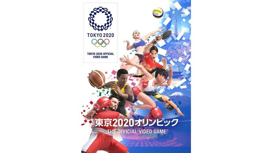 『東京2020オリンピック The Official Video Game™』がエンタメまつりで体験できる!