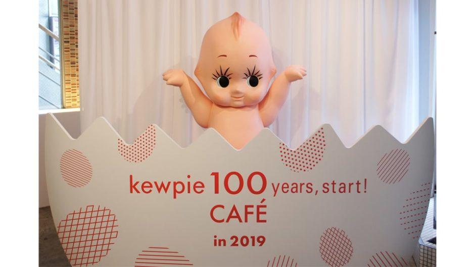 サラダとタマゴの魅力が伝わる「kewpie(キユーピー)100years,start! CAFÉ」