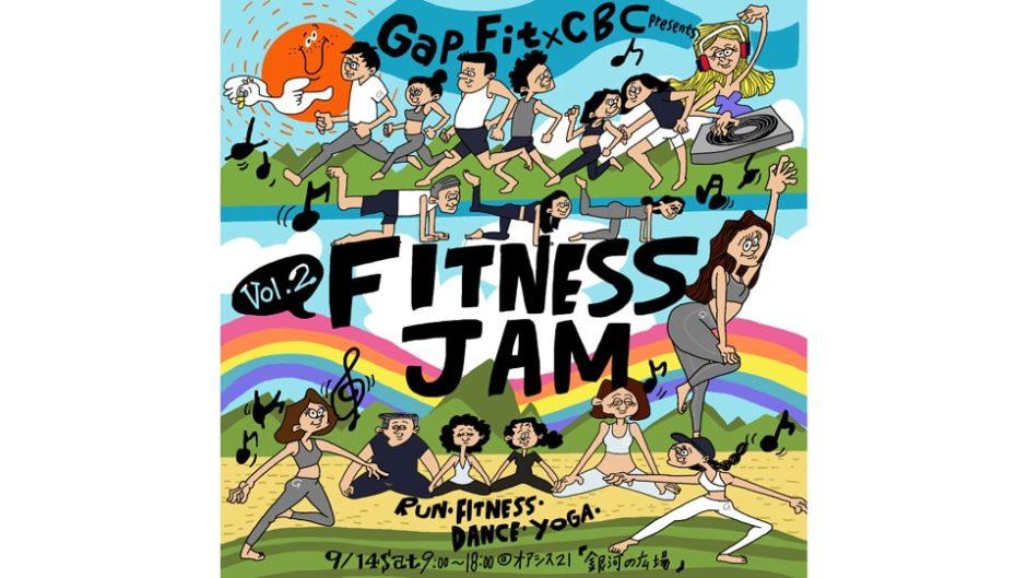 オアシス21で楽しく、健康的な美ボディを目指せ!ヨガ・フィットネスセッション「FITNESS JAM vol.2」開催