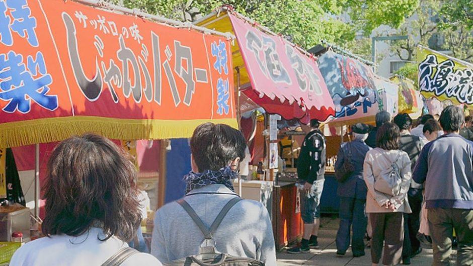 「長者町繊維街」が賑やかになる2日間「第19回長者町ゑびす祭り」開催!