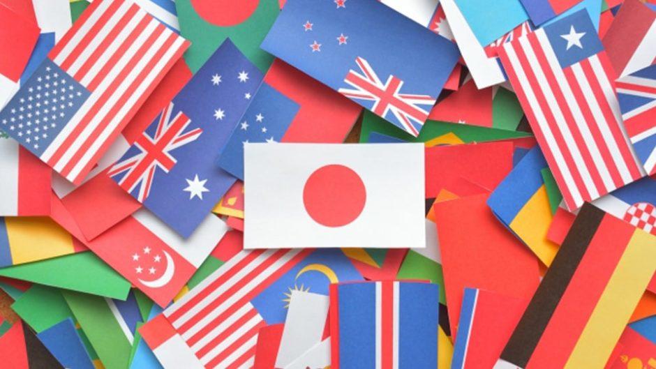 世界と繋がる企画が沢山!6万人来場の「世界大交流」のお祭り ワールド・コラボ・フェスタ2019☆