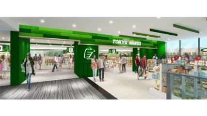 「東急ハンズ浜松店」が遠鉄百貨店にオープン!ショップ限定商品や先行発売、ワークショップも♡