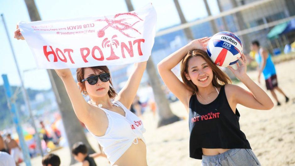 名城公園 tonarinoでビーチ気分が味わえる!「BEACH PARK365」開催