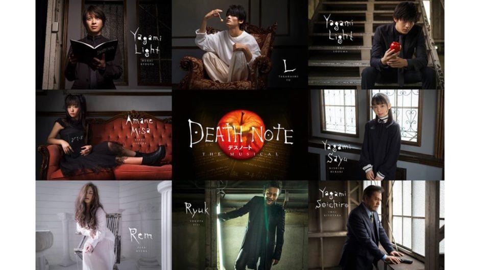 「デスノートTHE MUSICAL」が新キャストで2020年の幕開けと共に上演決定!