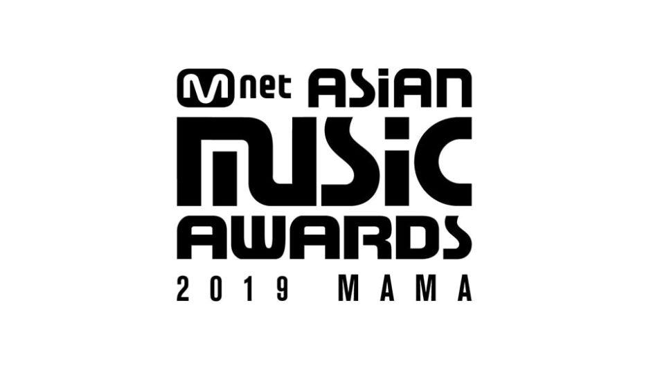MAMA 名古屋 「2019 Mnet Asian Music Awards」がナゴヤドームで開催!?