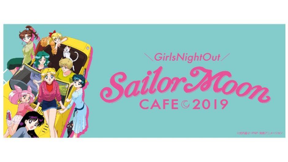 「セーラームーンカフェ2019」が名古屋でも限定オープン!ムーライト伝説再び!