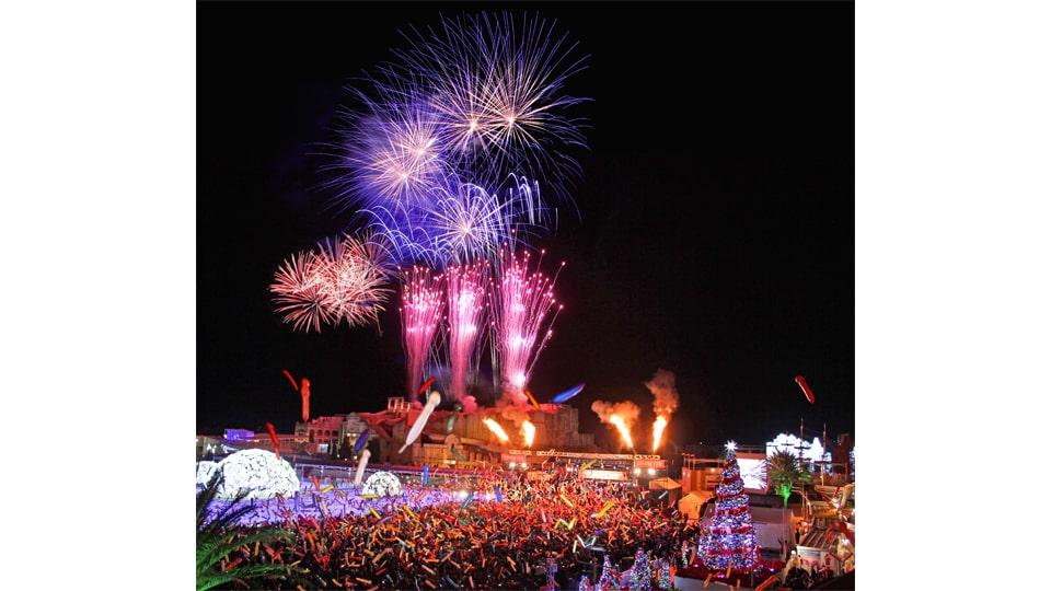 LAGUNA TEN BOSCH NEW YEAR'S COUNTDOWN 2020