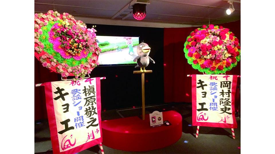 チコちゃんに叱られる 静岡祭り