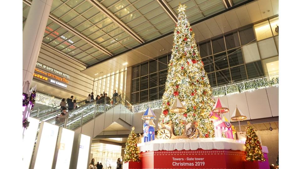 東海エリア イルミネーション クリスマス
