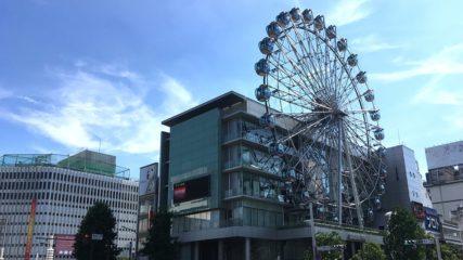 観覧車がシンボル!SUNSHINE SAKAE(サンシャインサカエ)をご紹介!