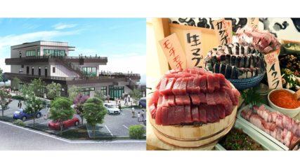 漁港の駅 TOTOCO小田原で海鮮グルメを楽しもう!アクセスや施設情報をご紹介