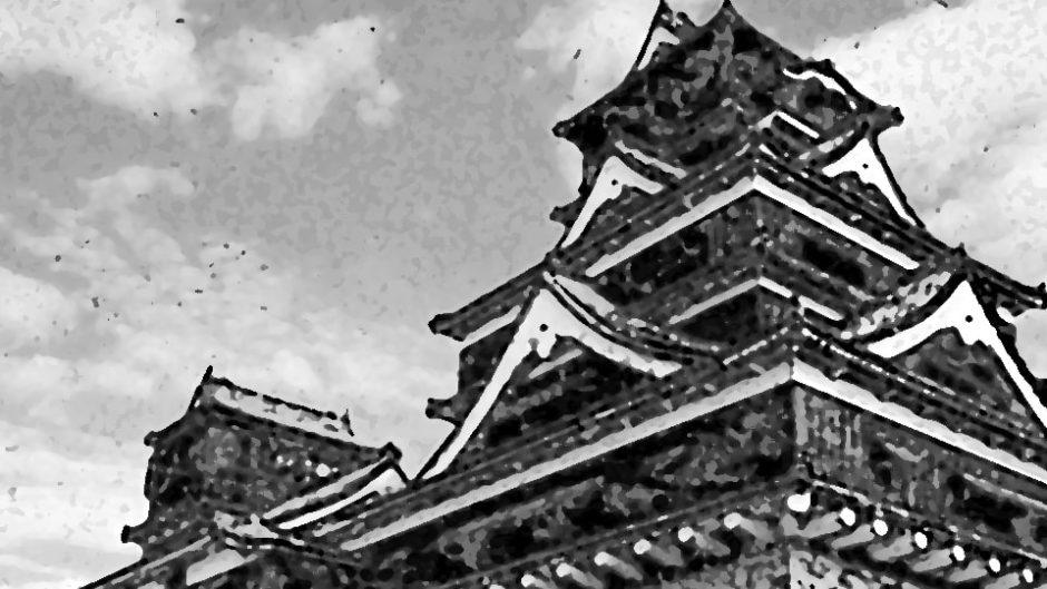 お城・歴史好き必見!「第26回 全国山城サミット可児大会2019」が開催!