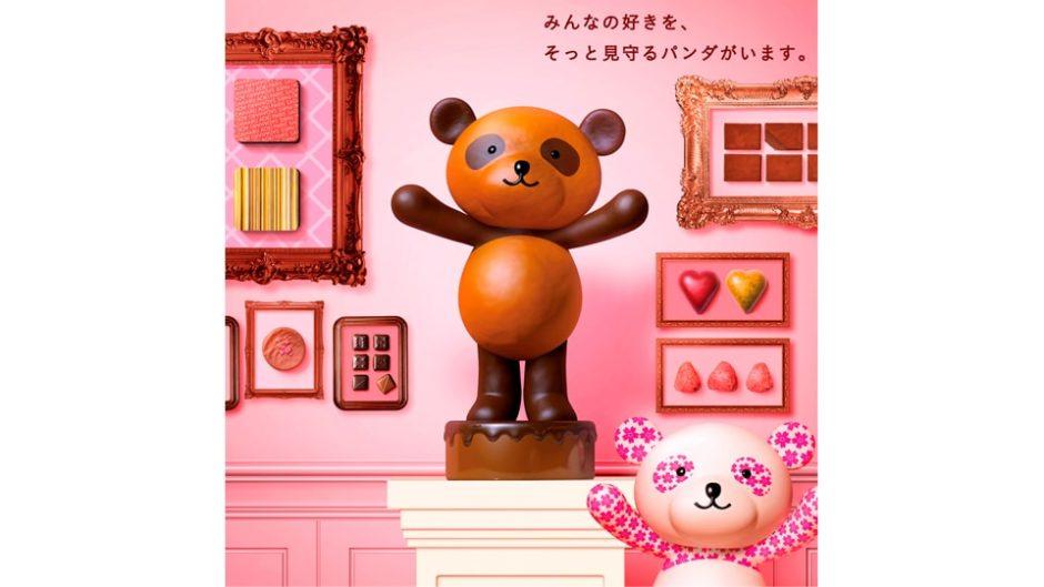 2020年も松坂屋名古屋店で「ショコラプロムナード」が開催!
