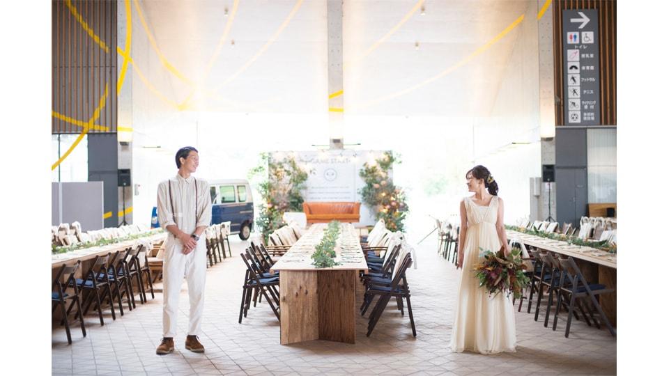 Wedding to Life