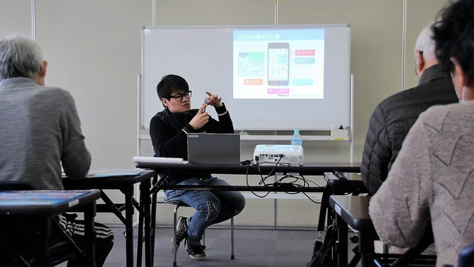 """CBCスマホ主催の""""スマホ教室""""!電話からアプリまでの基本操作を無料でレクチャー"""