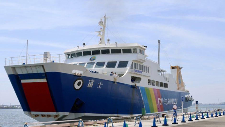 『駿河湾フェリードック見学と船弁クルーズ』開催!非日常の体験を楽しもう♪