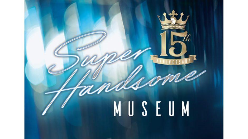 ハンサム初の写真展「15th Anniversary SUPER HANDSOME MUSEUM」開催