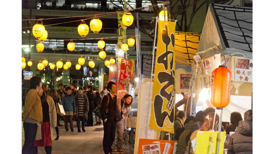 静岡おでん祭2020