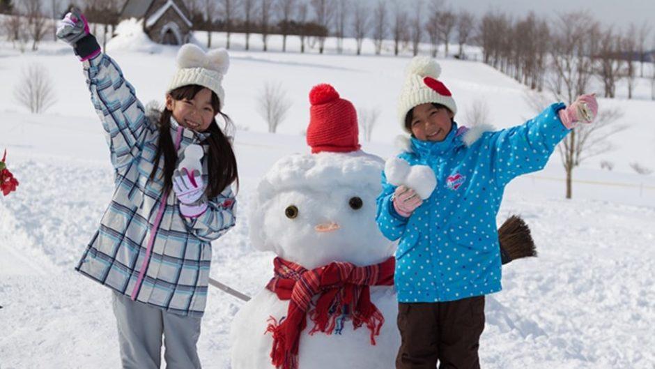雪が降ったら遊びに行こう!牧歌の里 ウィンターシーズン