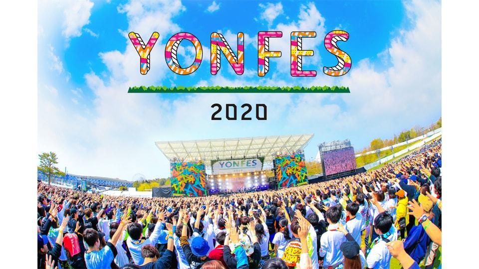 YON FES  2020