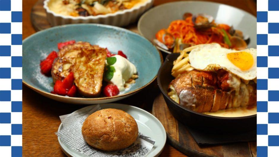 「窯焼きパスコ」の限定メニューが名古屋駅のカフェに登場!