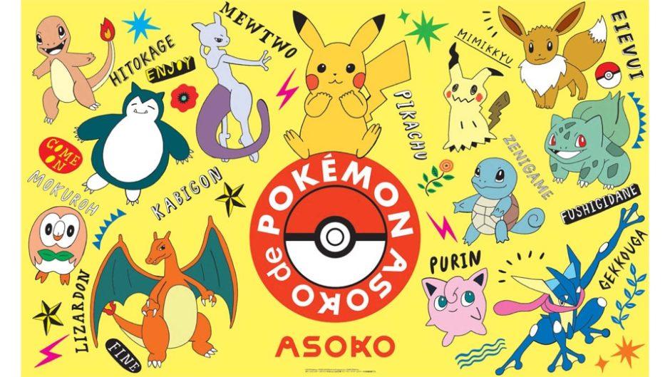 オリジナルデザインのポケモン雑貨が勢揃い!『ASOKO de ポケモン』POP UP SHOP