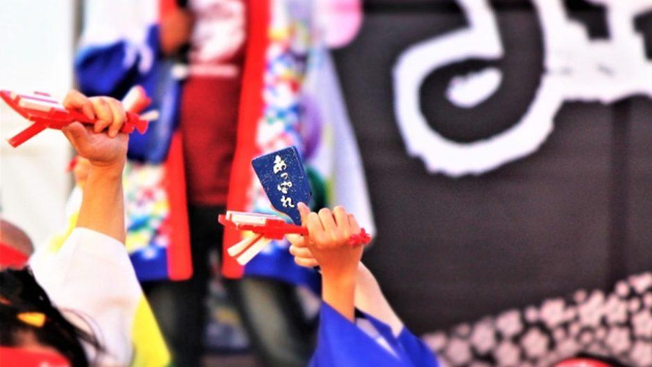 よさこいの祭典『第20回浜松がんこ祭』が開催!情熱的な演舞にテンションMAX!