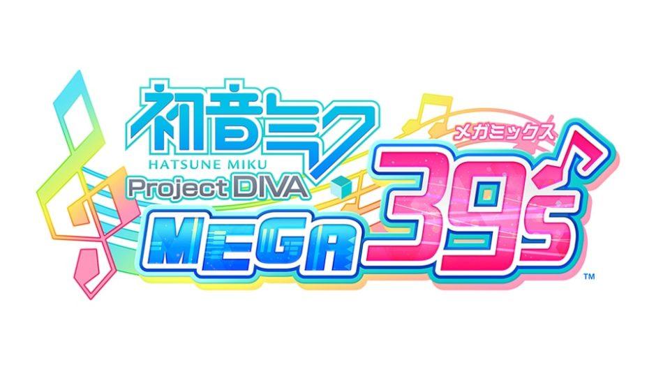 アニメイト名古屋で『初音ミク Project DIVA MEGA39's』店頭体験会開催