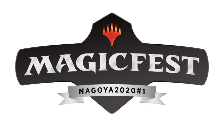 MTGのお祭りがAichi Sky Expoで開催!! マジックフェスト・名古屋2020#1
