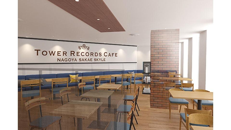 プロメア × TOWER RECORDS CAFE