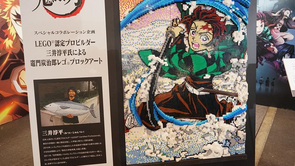 アニメゲーム フェス NAGOYA 2020_体験レポ