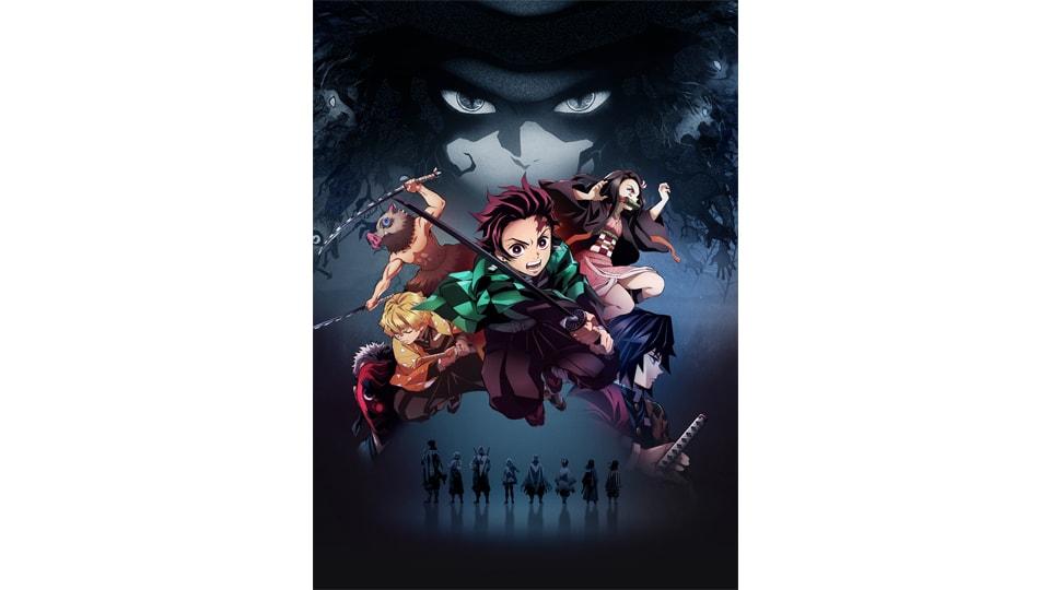 TVアニメ『鬼滅の刃』オーケストラコンサート