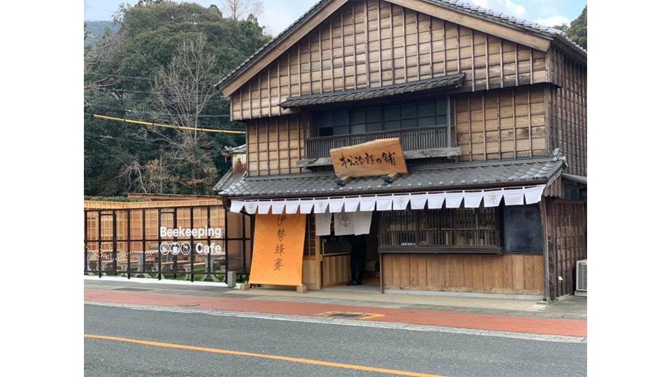 松治郎の舗 伊勢街道店