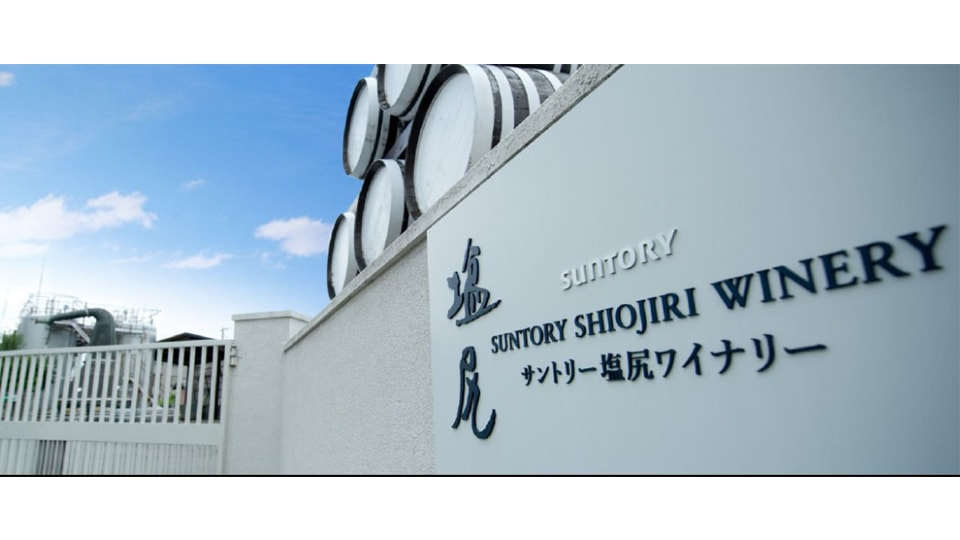 サントリー プレミアム日本ワインメーカーズディナー
