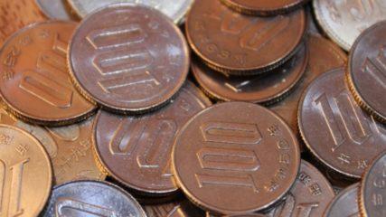 世界最古の貨幣や世界最大の金貨などみどころ満載!「三菱UFJ銀行貨幣資料館」
