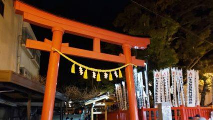 おちょぼさんの愛称に親しまれている「千代保稲荷神社」をご紹介!