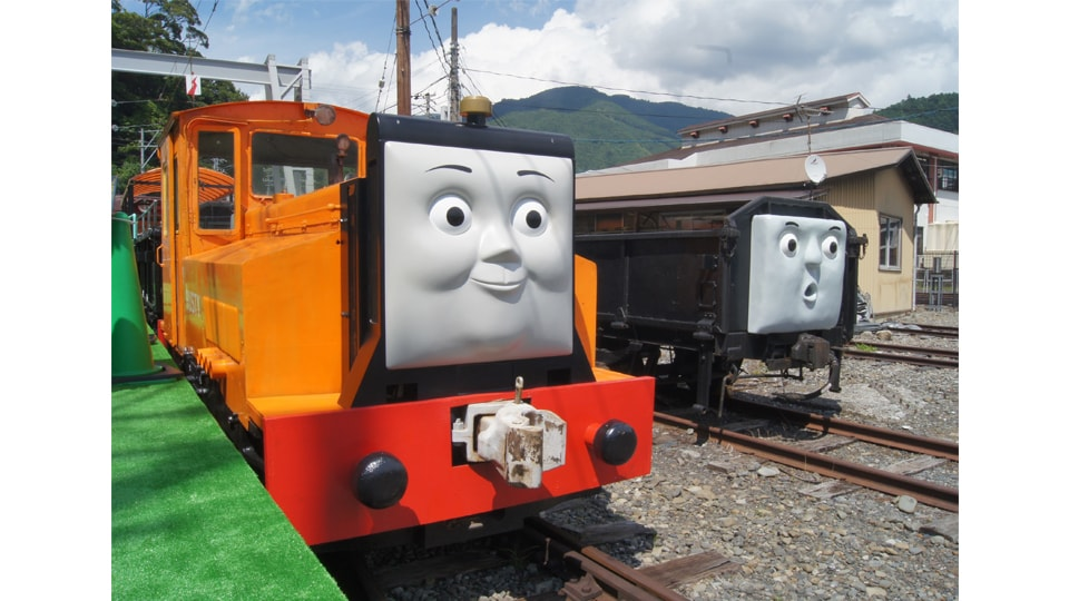 DAY OUT WITH THOMAS 2020