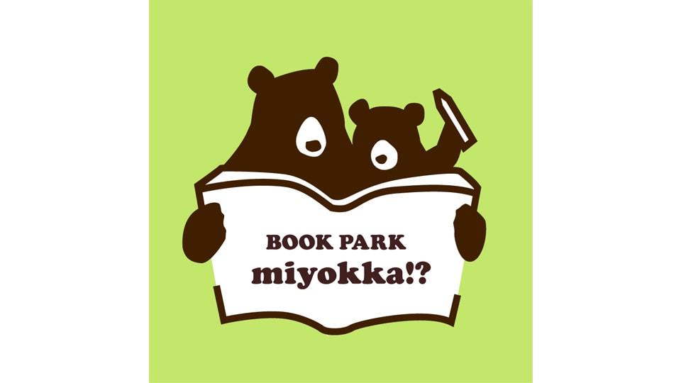 BOOK PARK miyokka!