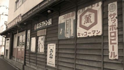 「飛騨高山レトロミュージアム」昭和にタイムスリップできちゃう!?