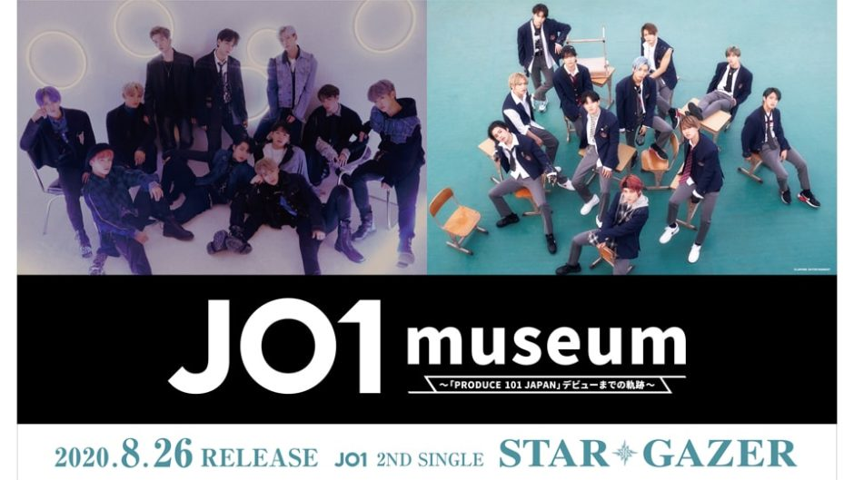 『JO1 museum ~「PRODUCE 101 JAPAN」デビューまでの軌跡~』hmv museum 栄で開催