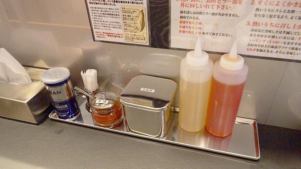 東京油組総本店 名古屋 栄組