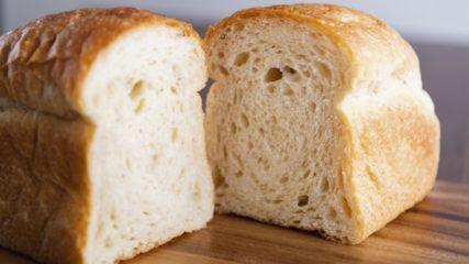 ネーミングも気になる高級食パン専門店「あらやだ奥さん」をご紹介!