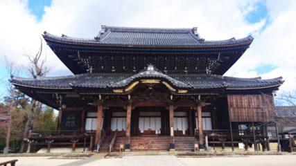 国宝の御影堂、如来堂を見に行こう!真宗高田派本山 専修寺をご紹介!