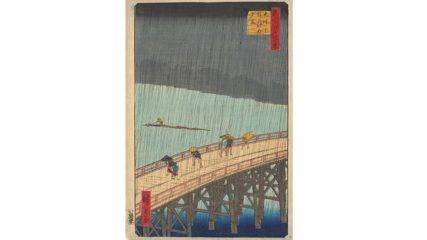日本唯一!歌川広重の名を冠した美術館「東海道広重美術館」