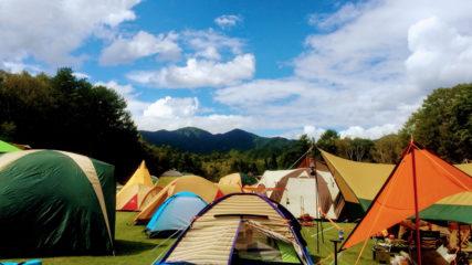 湖畔の眺めが最高♪自然を一日楽しめる「みぼろ湖畔キャンプサイト」