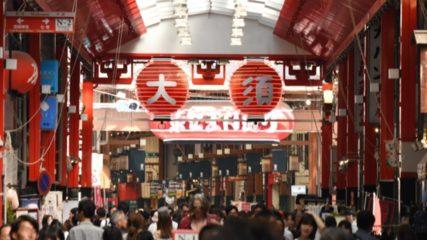 観光地「大須」のおすすめスポット3選!これを見れば行くべき場所が見えてくるかも