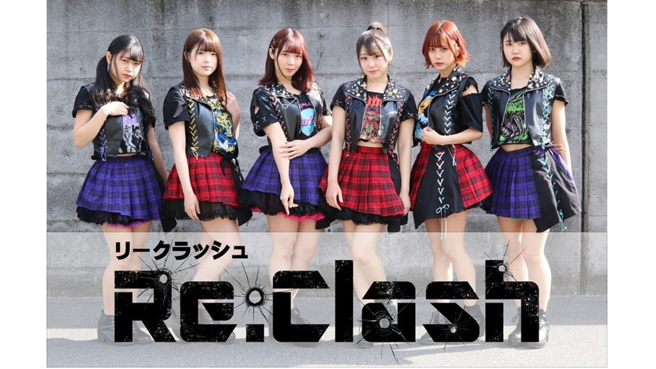 Re:Clash