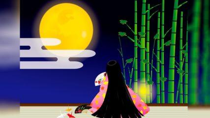【竹採公園】かぐや姫発祥の地!?おじいさんがかぐや姫を見つけた場所を見に行こう!