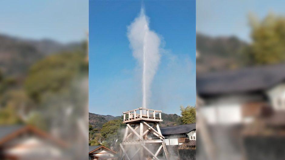 【峰温泉大噴湯公園】100度の温泉が高さ30mまで吹き出る様子を間近で見よう!