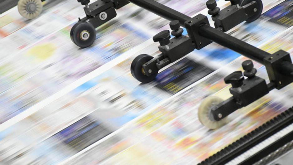 新聞印刷の裏側がまるわかり!朝日プリンテック名古屋工場